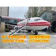 歡迎訪問2021##臨沂17米飛機模型廠家定制##實業集團