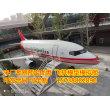 歡迎訪問2021##阿壩飛機模型廠家模擬逃生艙生產##實業集團