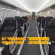 歡迎訪問2021##鄭州大型客機模型廠家定制##實業集團