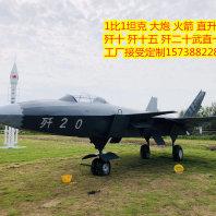 黔东1比1制作99坦克模型生产出售