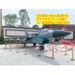 阿勒泰大型武直十直升飞机模型出售厂家