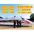 2021歡迎咨詢##泉州一比一高鐵動車模型廠家定制##報價