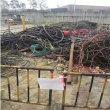 本地#大同400電纜電纜收購價格大同通信電纜回收