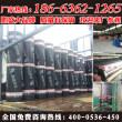 建筑防水层粘合剂配套提供