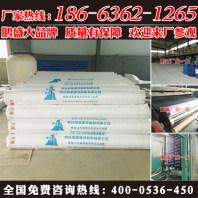 和布克赛尔蒙古自治县抗穿刺防水卷材厂家价格