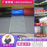 新闻:CPS反应粘卷材湿铺方法