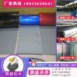 UKA可焊接三元乙丙橡胶防水卷材批发