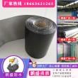 1.2毫米厚GSL0201防水卷材