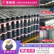 新闻:三门峡市哪里卖防水卷材