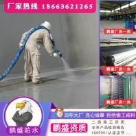 新闻:平凉地区加工聚氨酯防水涂料