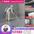 保山地区防水涂料生产厂家