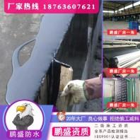 k11通用防水涂料的检测标准