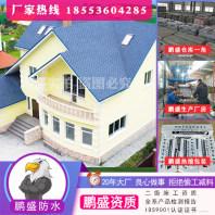 藏族自治县沥青瓦价格