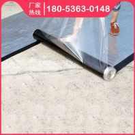 sbs防水卷材施工协议