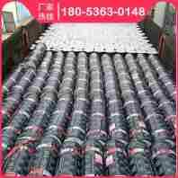 喜报:宁南防水卷材生产——快讯