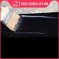 外墙聚氨酯防水涂料隐蔽