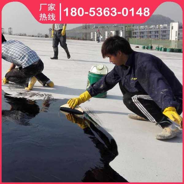 敦化市每日防水涂料厂