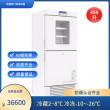 實驗室450升雙溫防爆冰箱雙壓縮機獨立控制