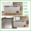 BL-W1080臥式防爆冰柜冷藏冷凍可轉換
