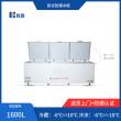 臥式防爆冰箱大容量1600升/2000升