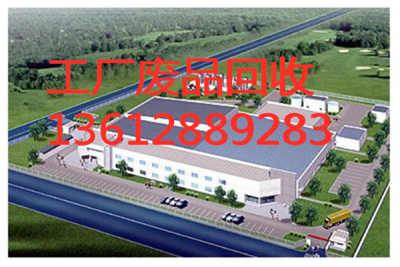 廣東青青新能源科技有限公司