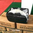 濟寧灌縫膠生產廠家路面灌縫膠型號介紹