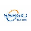 上海賽矢化工科技有限公司