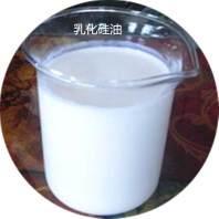 晋城市水性平滑剂品质稳定厂家直销