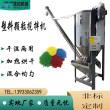 厂家直销塑料搅拌机立式饲料混合机塑胶原料新旧料搅拌机可加热
