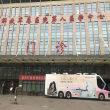 射線防護工程承包施工+甘肅金昌
