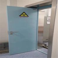 新疆辐射防护工程技术