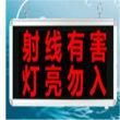 今日报价:湖南省防辐射铅衣零售低价