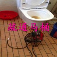 ??谑行阌^白云路新機械疏通清洗地漏治理飛蟲臭氣多少錢一次