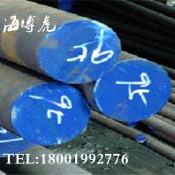 邢台南京30号钢冷拉钢、矩型棒30号钢@现货常备:今日报价