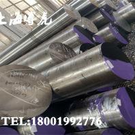 今日報價:skd-61三角棒、沖壓skd-61圓棒報價:每日鋼材資訊