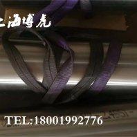 每日钢材资讯:ns143合金对应中国型号、对照牌号GH4049 【经销网点】:今日报价
