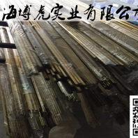 禹州【实力厂商】:1.2834、1.2834研磨:今日报价