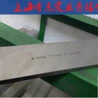 虎商快訊:品質好的ASP2011高速鋼怎麽加工、國內能買到@今日報價