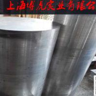 今日报价:7a19铝合金板@耐热性能=上海博虎公告