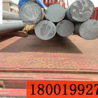 5CrNiMo沖擊性能、鍛件上海博虎模具鋼