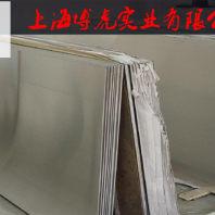 生产厂家10SPb20快削圆钢库存信息现货