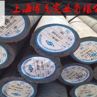 25SiMn2MoV卷板、25SiMn2MoV按客户产品■需求定做-博材钢讯