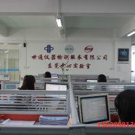 欢迎##梧州温湿表计量##第三方检测机构