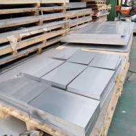 首頁寧夏7050鋁板現貨按尺寸切割加工鋁材##集團.