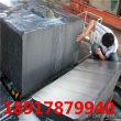 今日報價:【gh783不銹鋼板】銷售網點:淵告