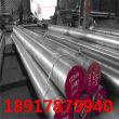 今日报价:022cr25ni6mo2n耐热钢销售渠道:渊告