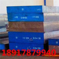 今日報價:4cr5mosiv圓鋼零售渠道:淵告