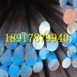 進口5083鋁板銷售渠道進口5083鋁板淵告
