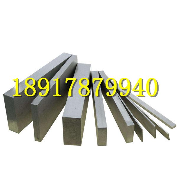 2A12H112铝锻圆、磨光2A12H112铝渊告
