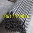5A04鋁板矩型棒、切型5A04鋁板淵告